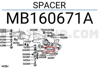 MB160671 Genuine Mitsubishi SPACER,KNUCKLE
