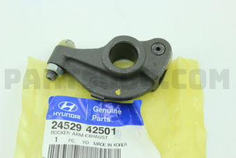 ROCKER ARM-EXHAUST