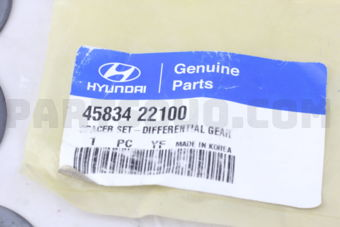 Hyundai / KIA 4583422100 SPACER SET-DIFFERENTIAL GEAR