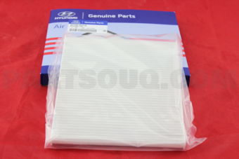 Hyundai / KIA 971332E210 FILTER ASSY-AIR