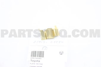 Toyota 4781760080 PLATE, PAD SUPPORT. NO.2(FOR REAR DISC BRAKE)