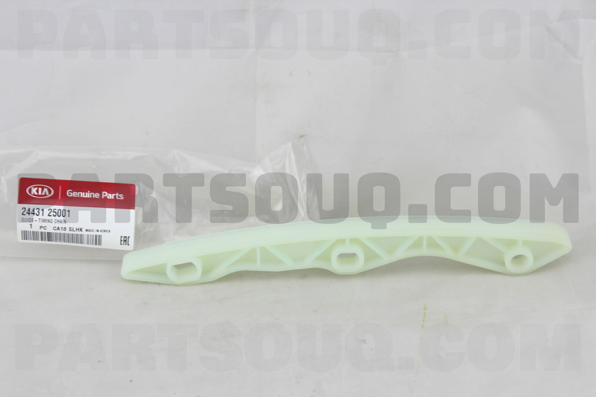 Genuine Hyundai 24431-25001 Timing Chain Guide