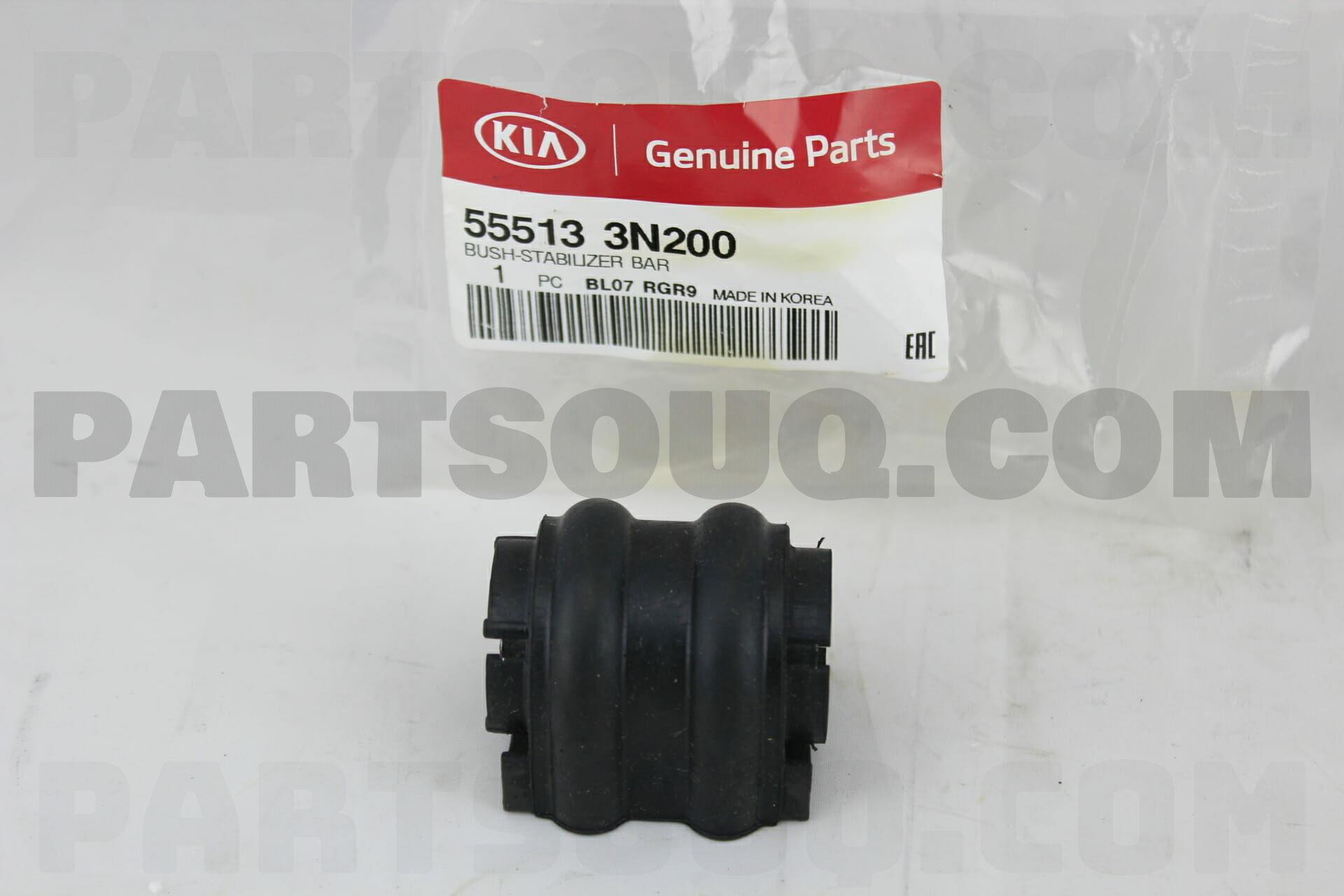 555133N200 Genuine Hyundai KIA BUSH-STABILIZER BAR
