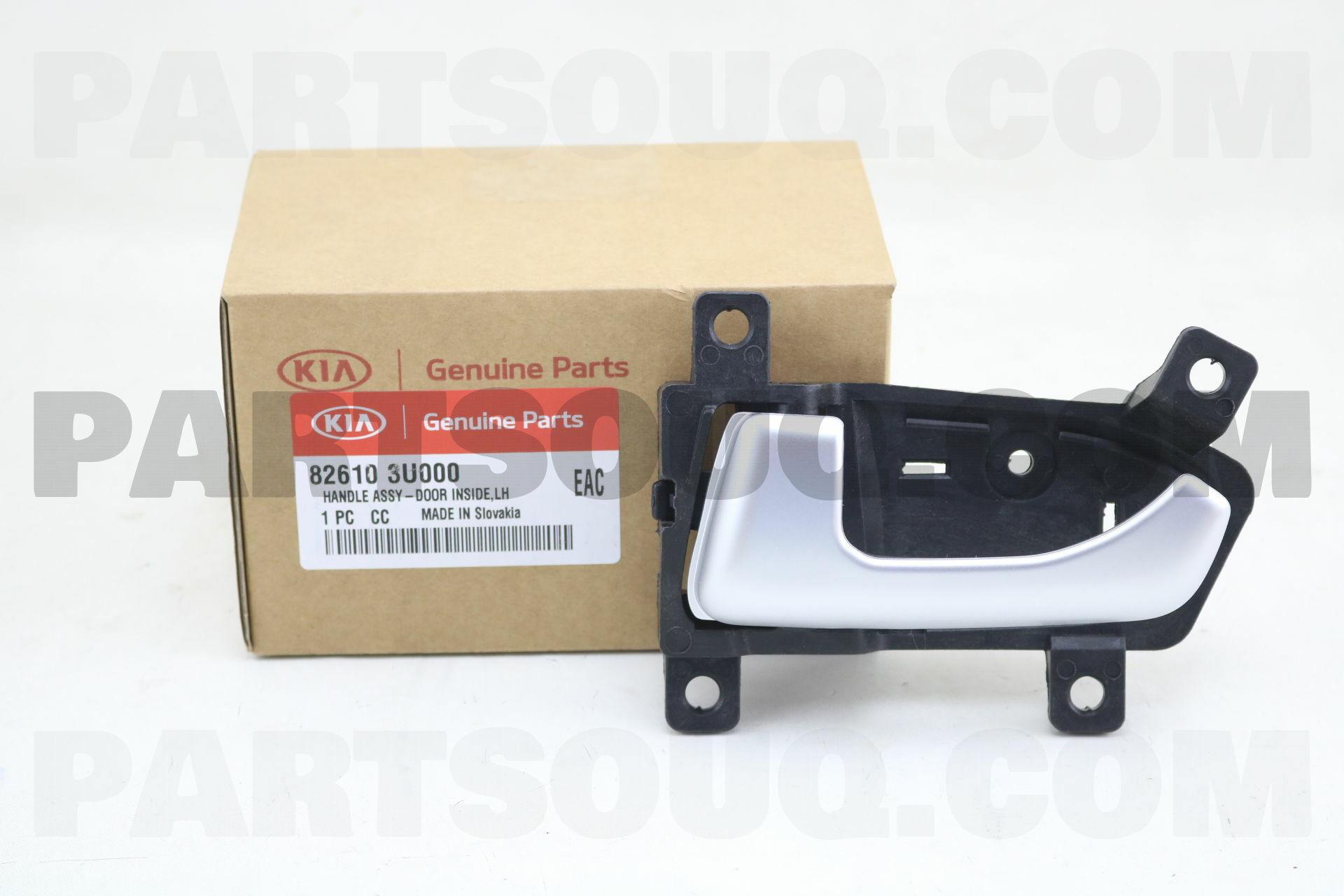 Hyundai / KIA 826103U000 HANDLE ASSY DOOR INSIDE,LH