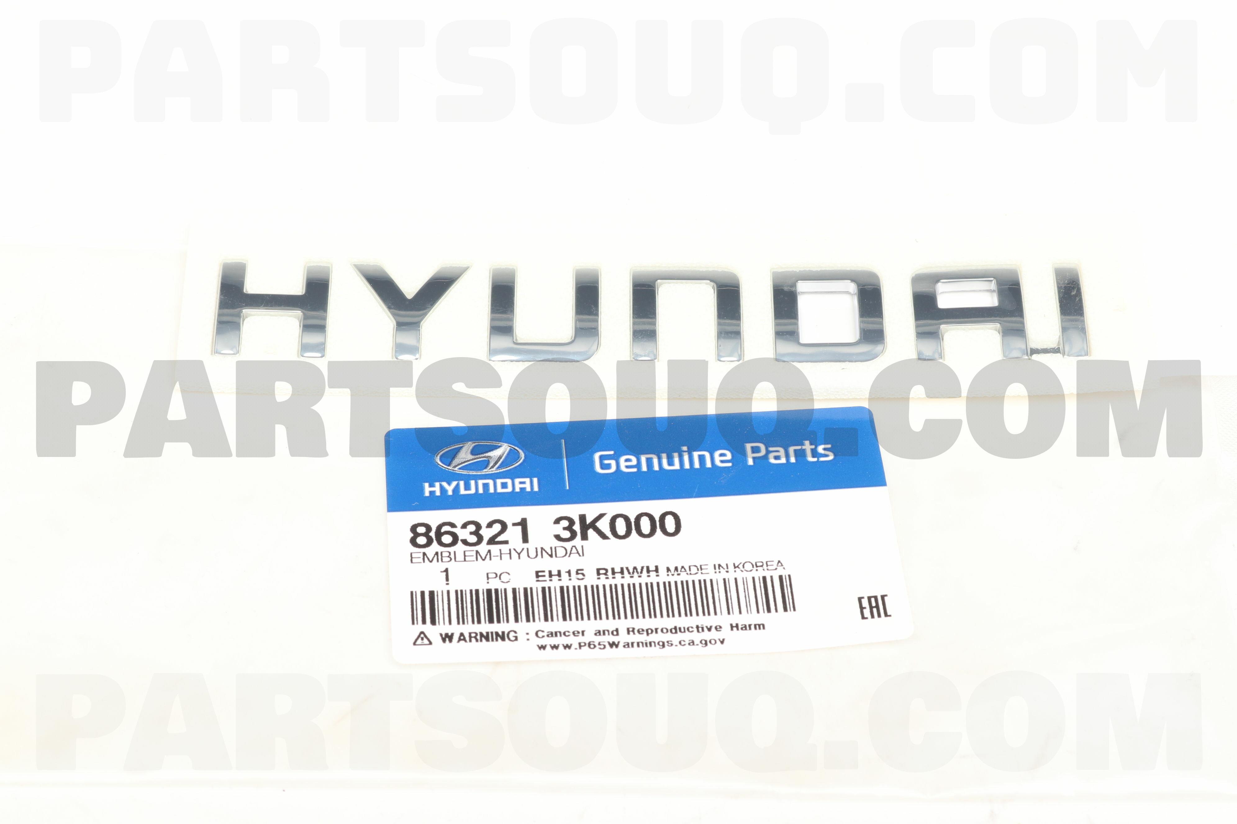 Genuine Hyundai Accessories 86321-3K000 Hyundai Emblem
