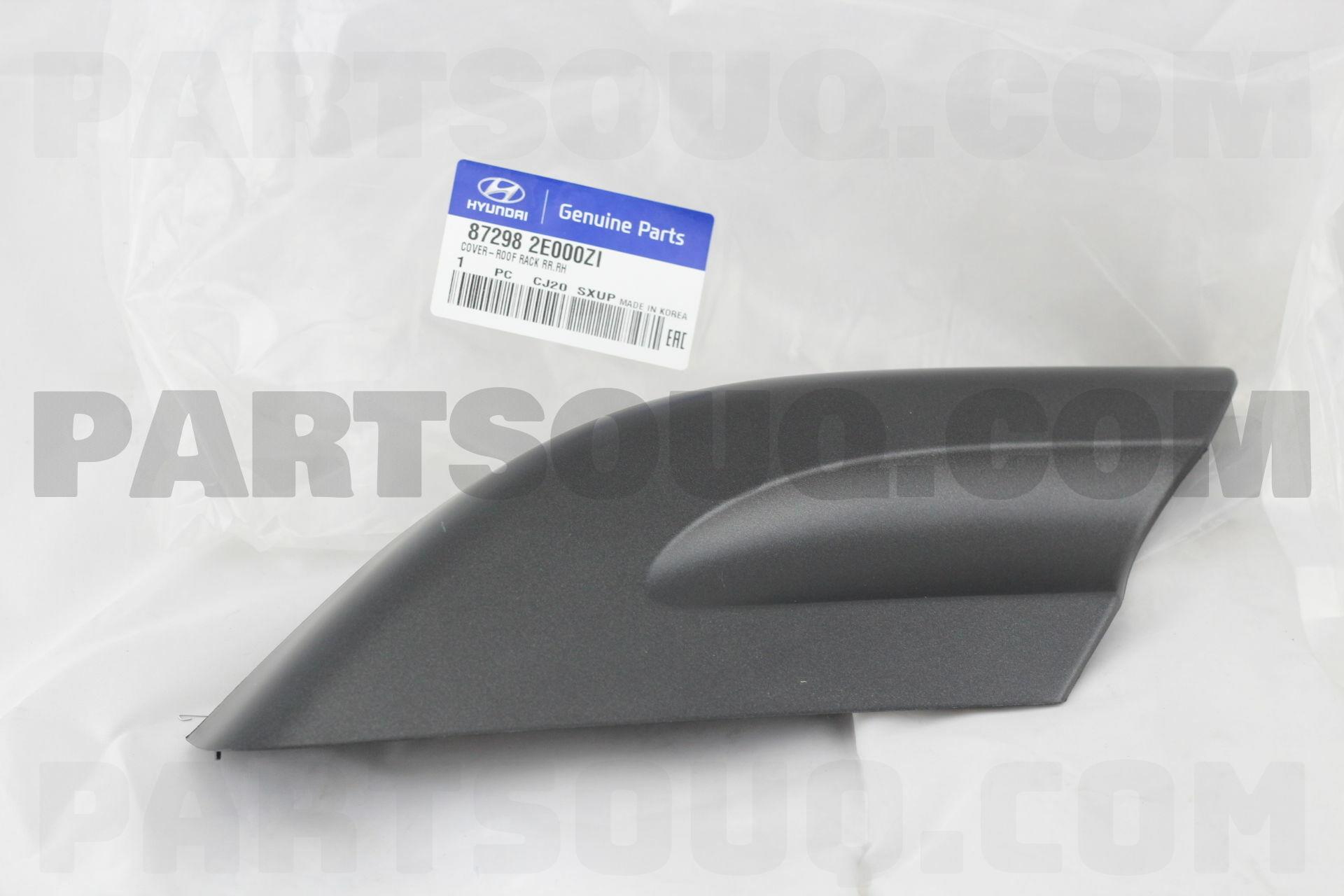 HYUNDAI Genuine 87298-2E000-ZI Roof Rack Cover